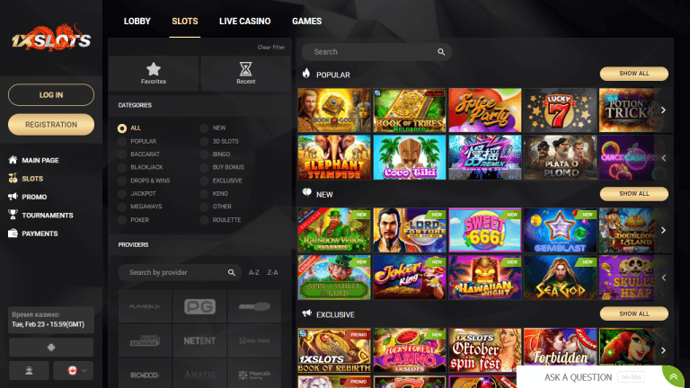1xSlots Casino Screenshot 2