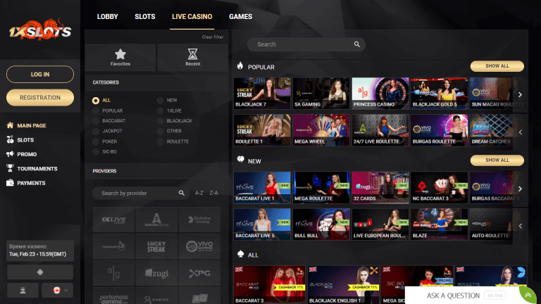 1xSlots Casino Screenshot 3