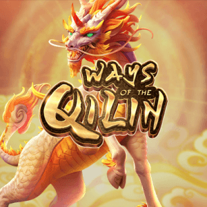 Ways of the Qilin  logo review
